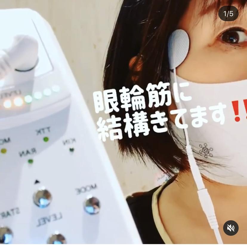 目の周り、視力のクリアにお悩みありませんか? 目元周りスッキリします!眼輪筋トレーニング