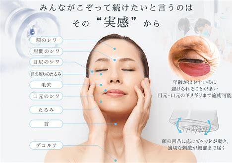 マスク生活で、自分の唇の色を健康的にしたいと思う人が増えてます!そんなお悩みもメタジェクト!
