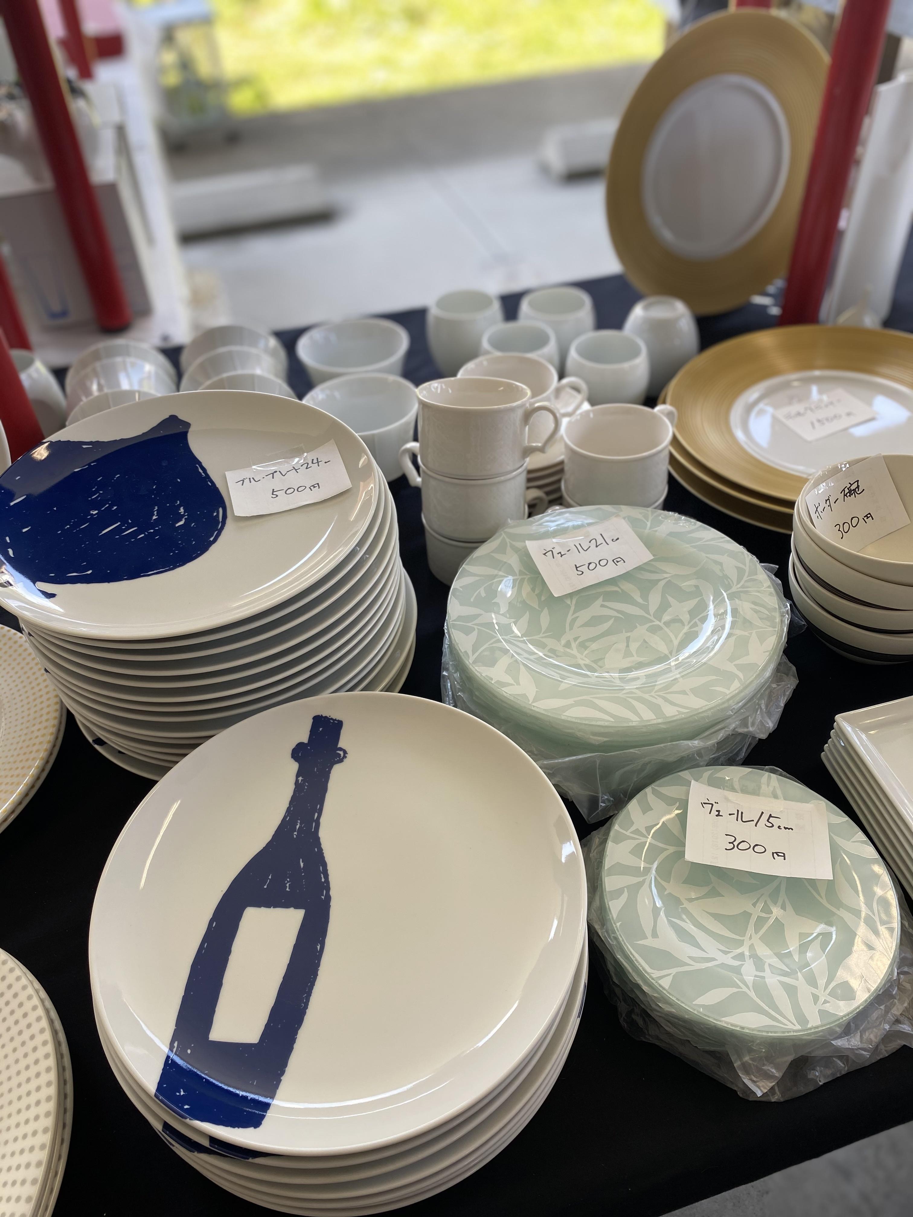 春の多治見陶器祭り〜オンライン市開催中