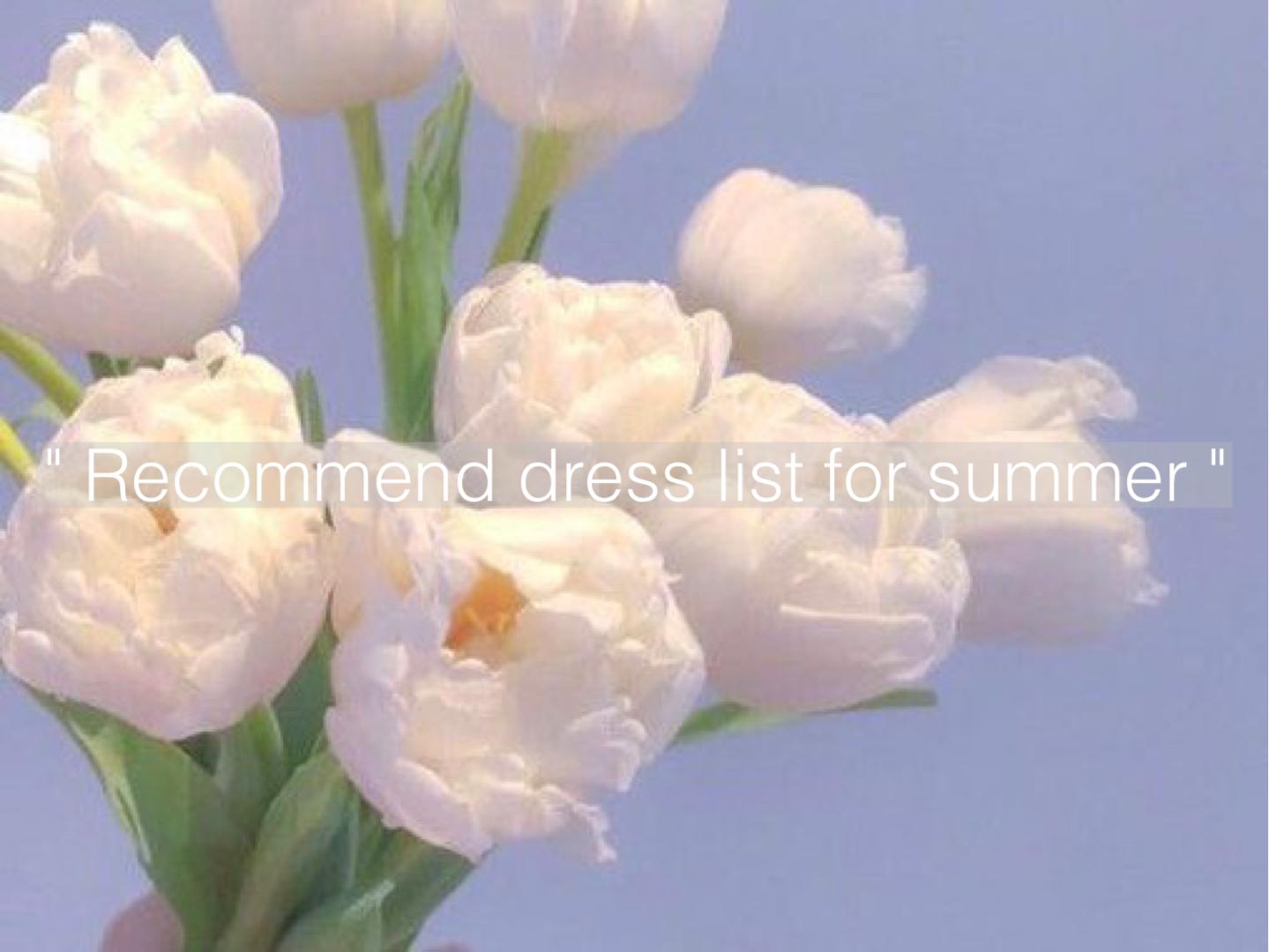 もうすぐで夏本番♡夏を快適に過ごすワンピース特集!