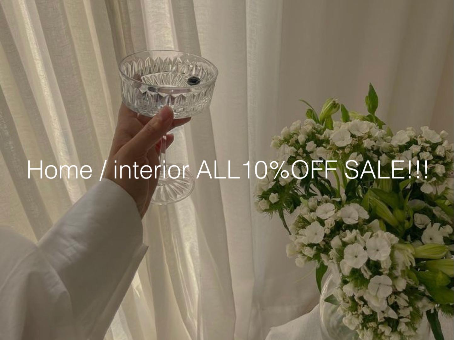 週末3日間限定♡Home / interior collection ALL10%OFF SALE!