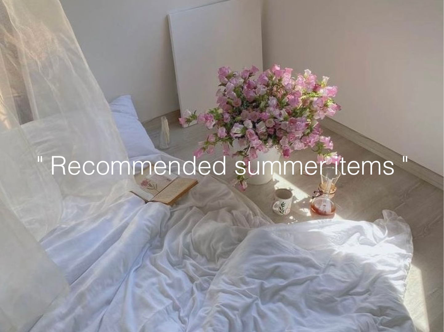 そろそろ夏支度♡おすすめ夏アイテムをご紹介します!