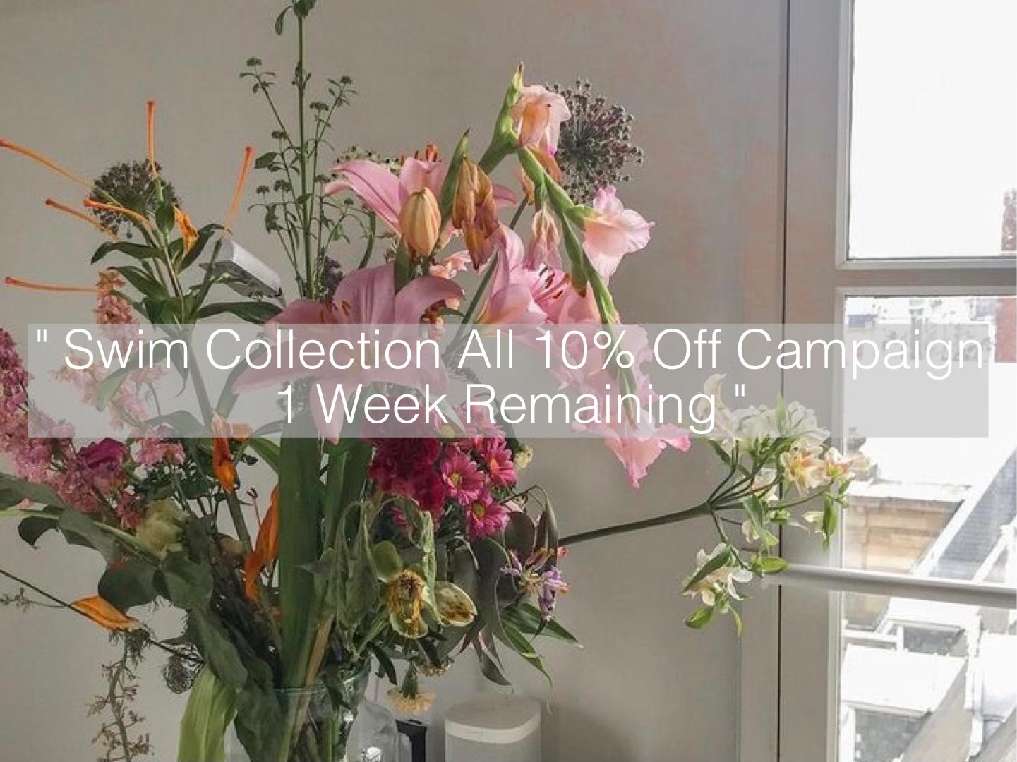 【残り約1週間!】SWIM COLLECTION ALL10%OFF キャンペーン!