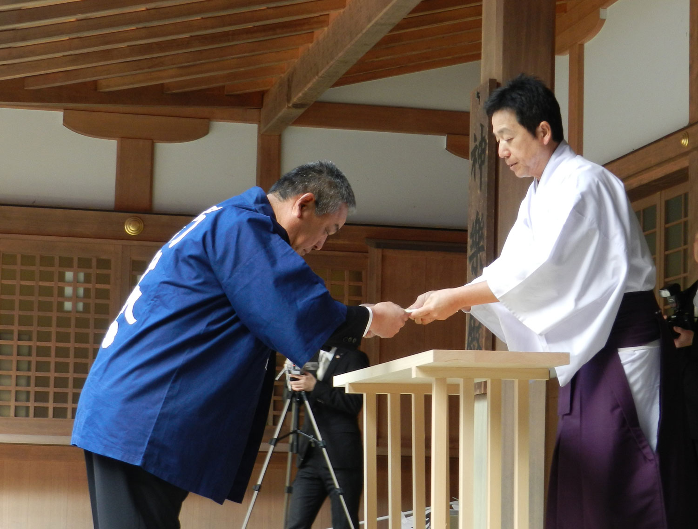 寶鯛西京漬は伊勢神宮外宮への奉納品です