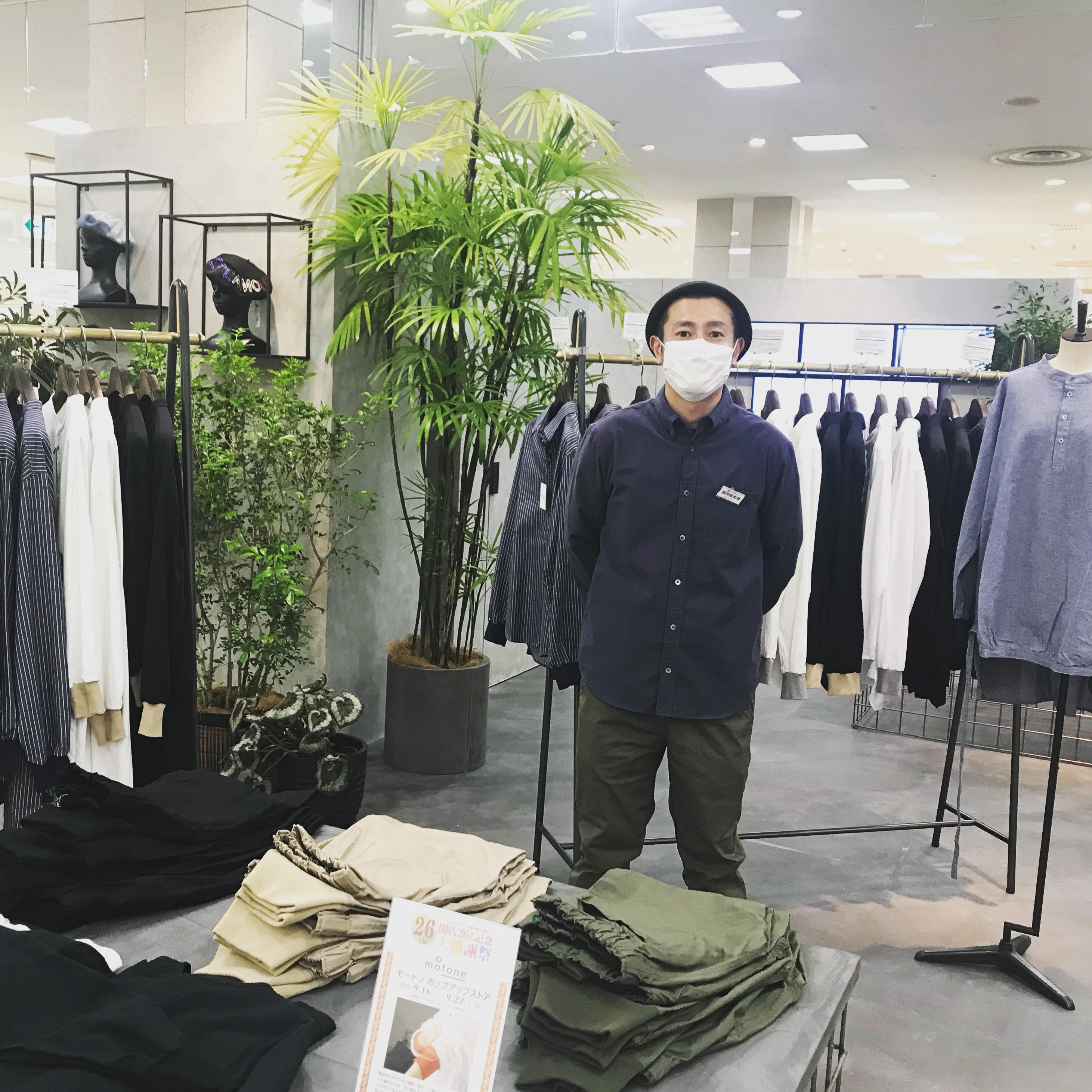 福田屋百貨店 宇都宮