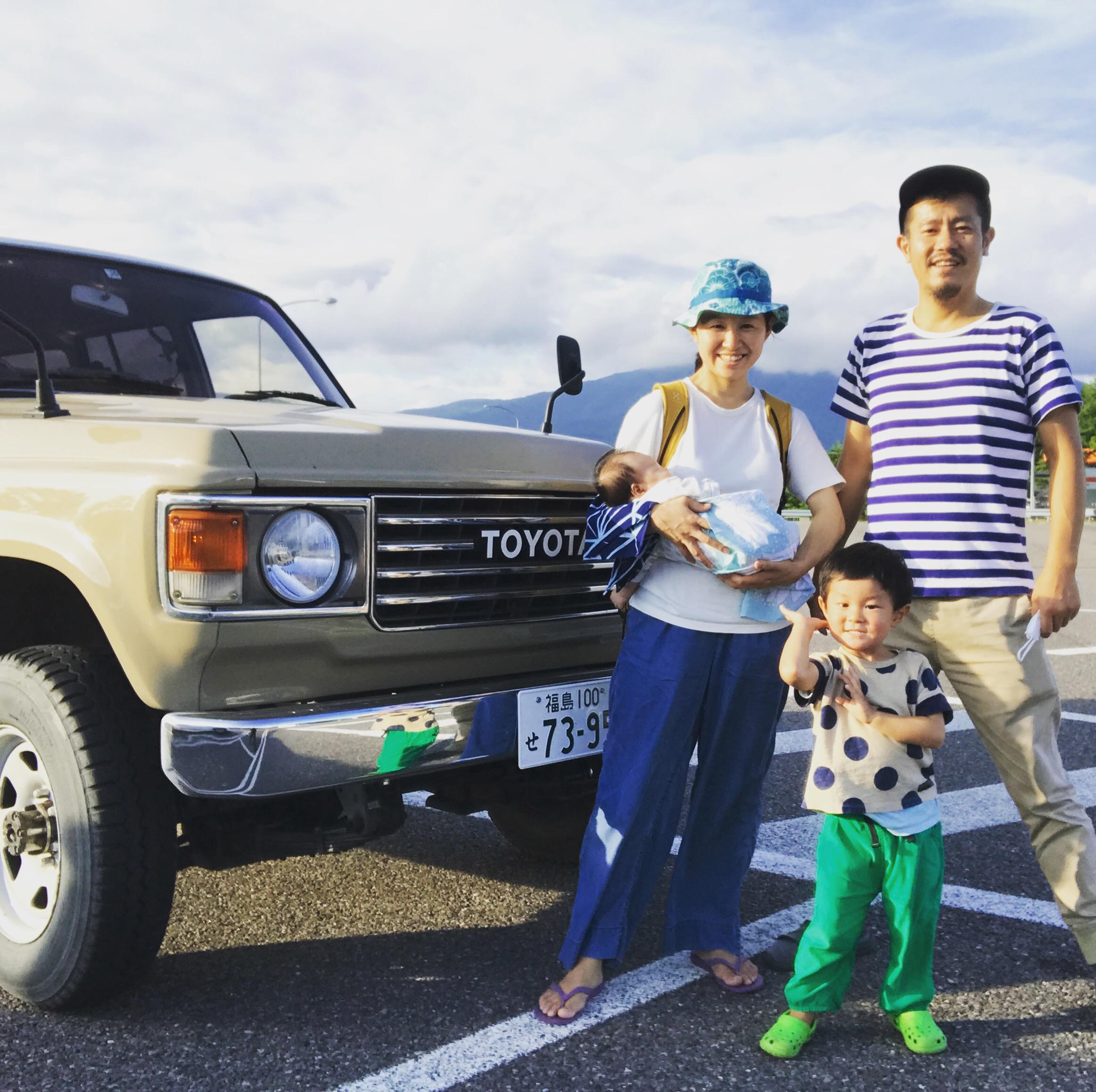 はじめての家族旅行