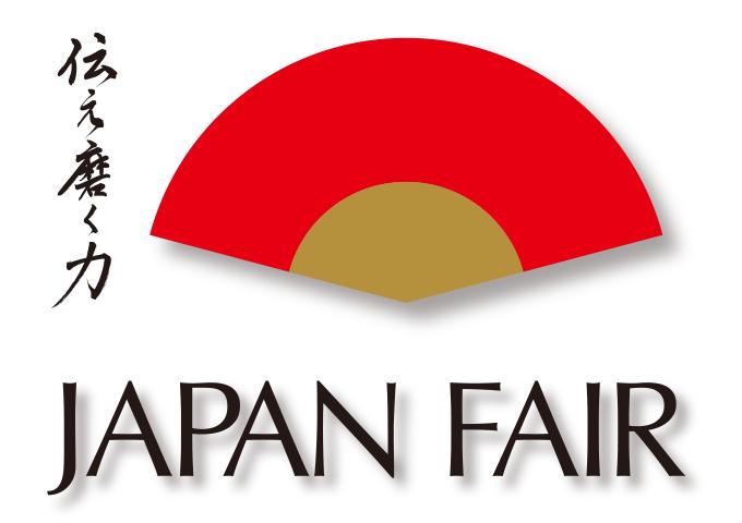 長崎 浜屋 JAPAN FAIR