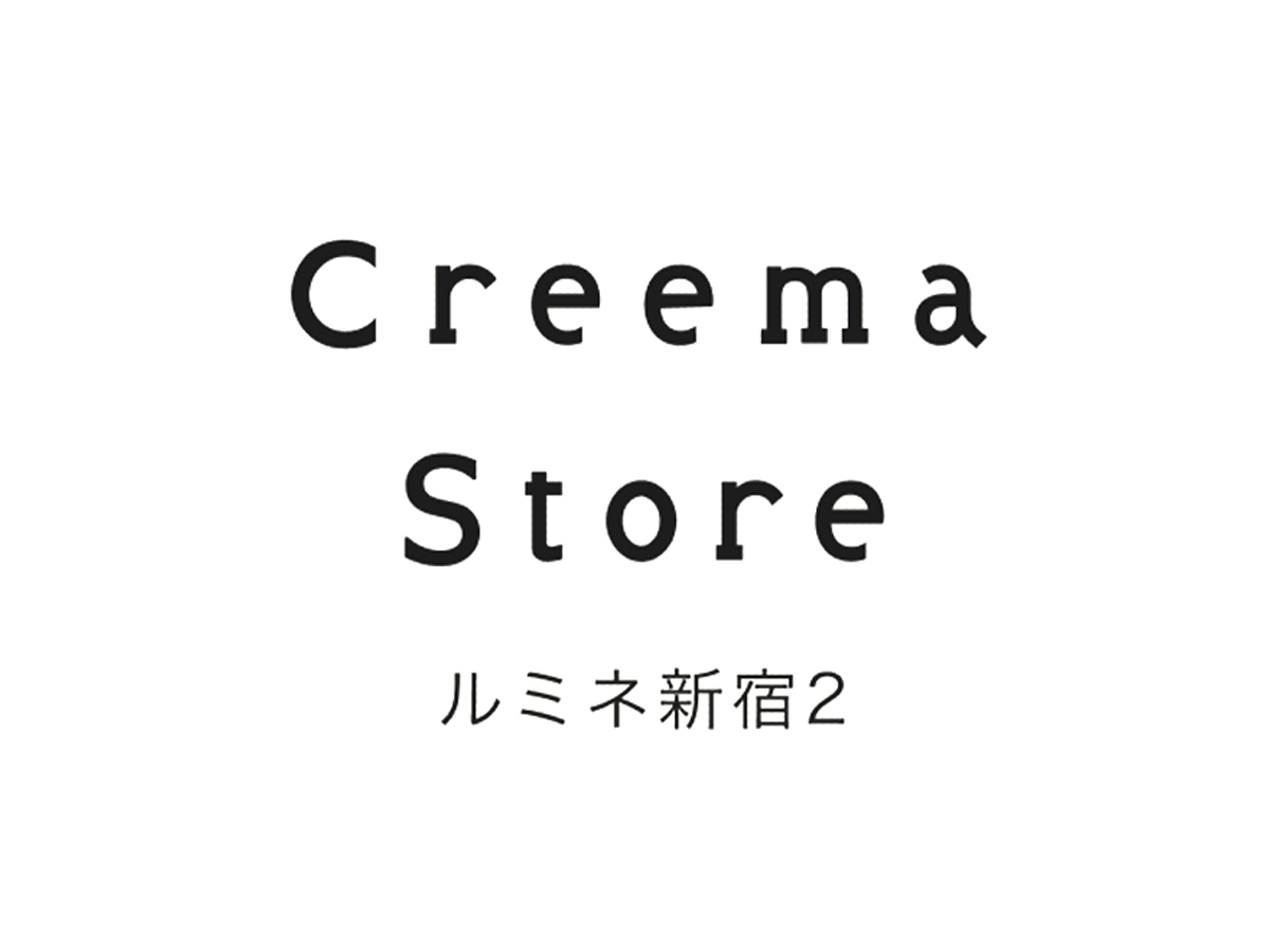 [東京]Creema Store 新宿 3/16(火)~31(水)期間限定販売いたします