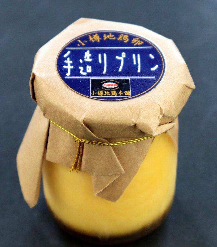 【新商品】小樽地鶏の卵を使った濃厚プリン