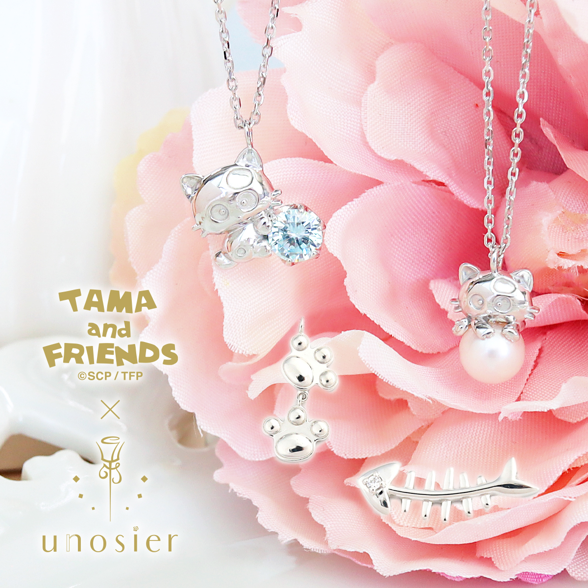 Tama and Friends collaboration necklace