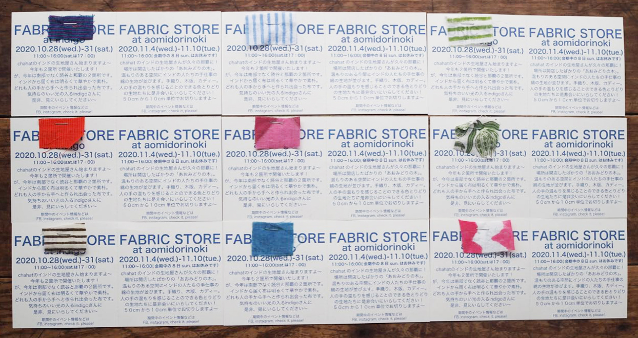 fabric store @沖縄