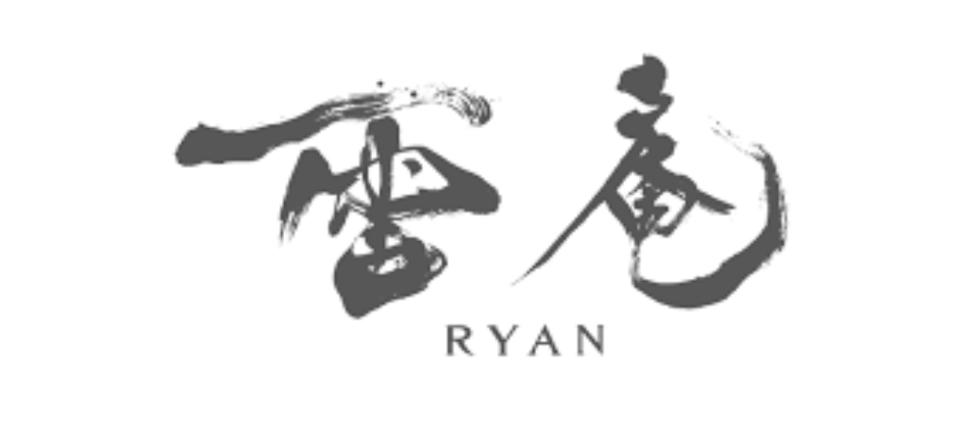 渋谷の蕎麦和食「雷庵(RYAN)」様で第3弾の甘劇ブランド商品を使用した料理が提供されています