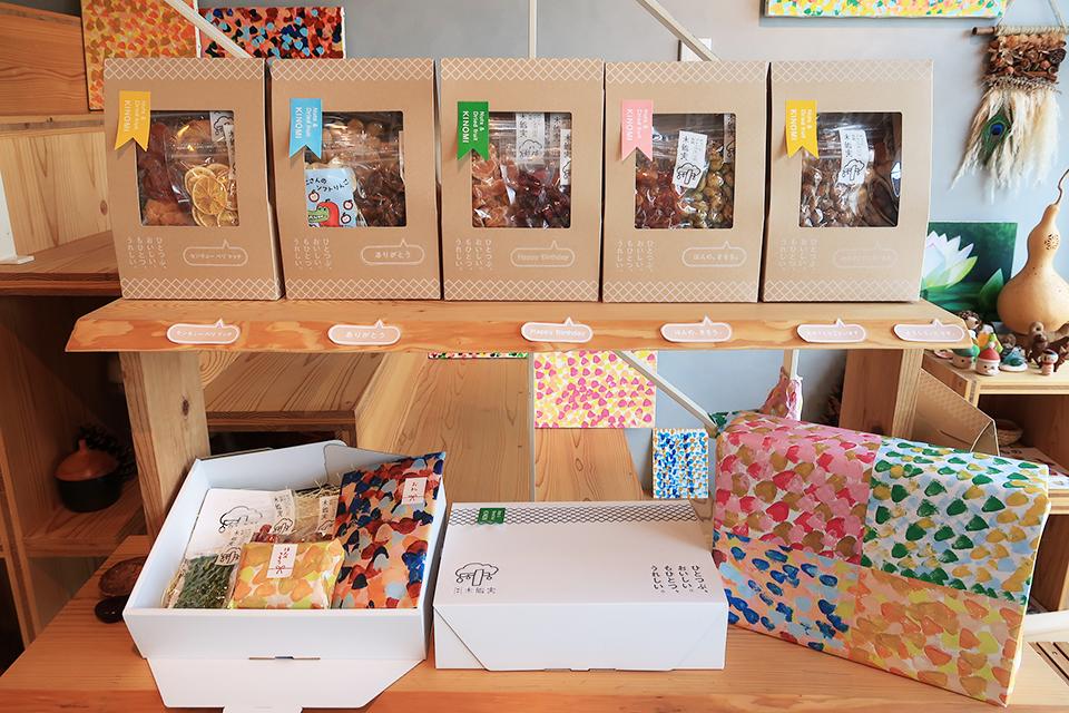 木能実オリジナルのギフトボックス新発売です!