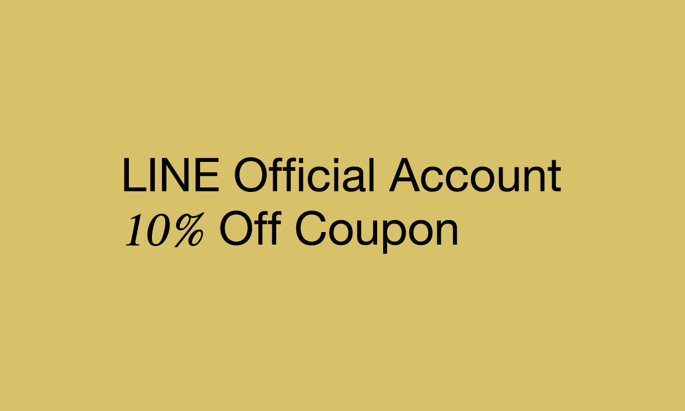 LINE公式アカウント登録で10%OFFクーポンプレゼント