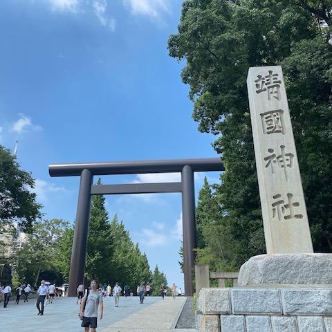 東京行ってました。