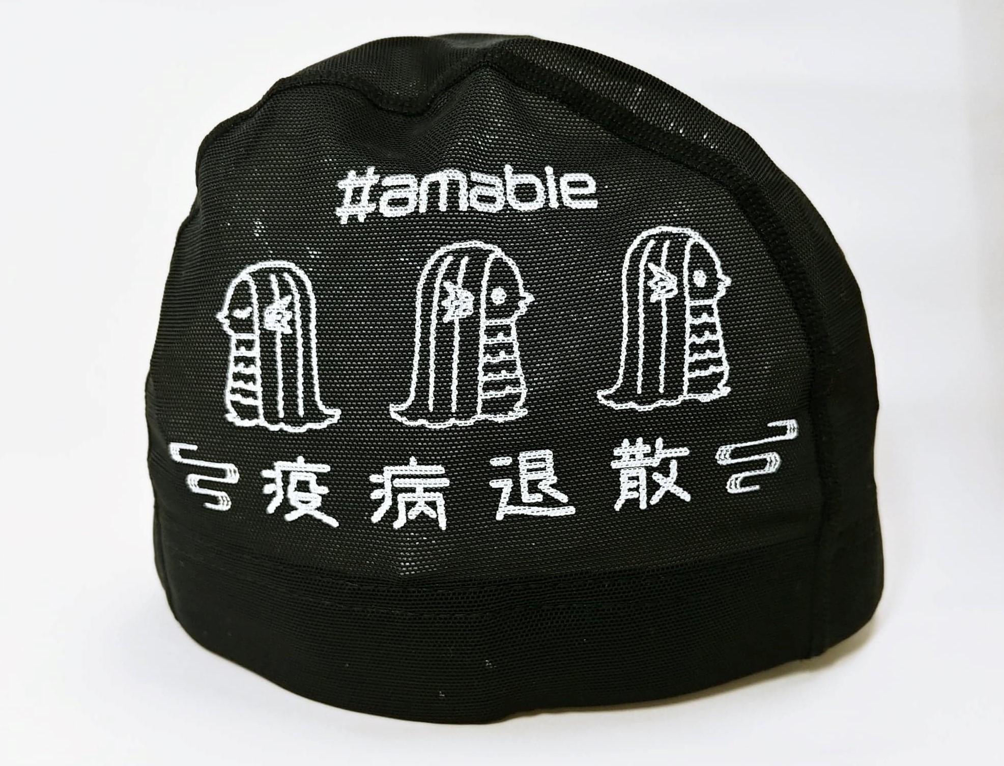 「あすたま」「アマビエ」オリジナルメッシュキャップ販売開始!!