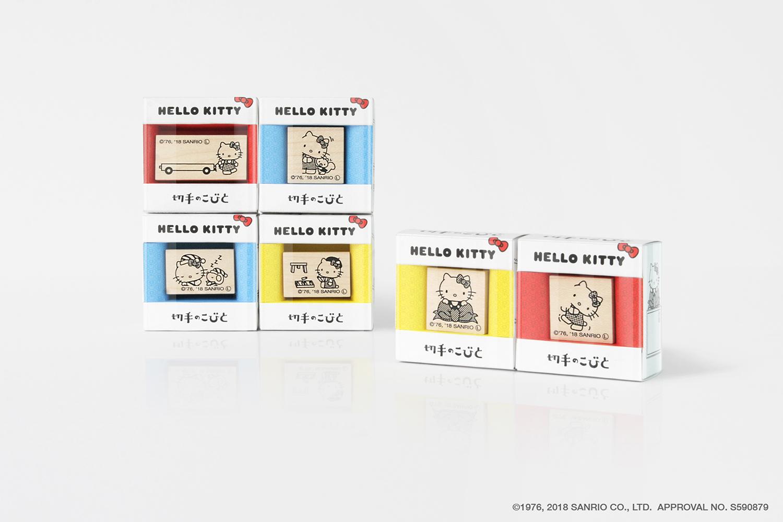 「切手のこびと」×「ハローキティ」コラボシリーズ発売のお知らせ