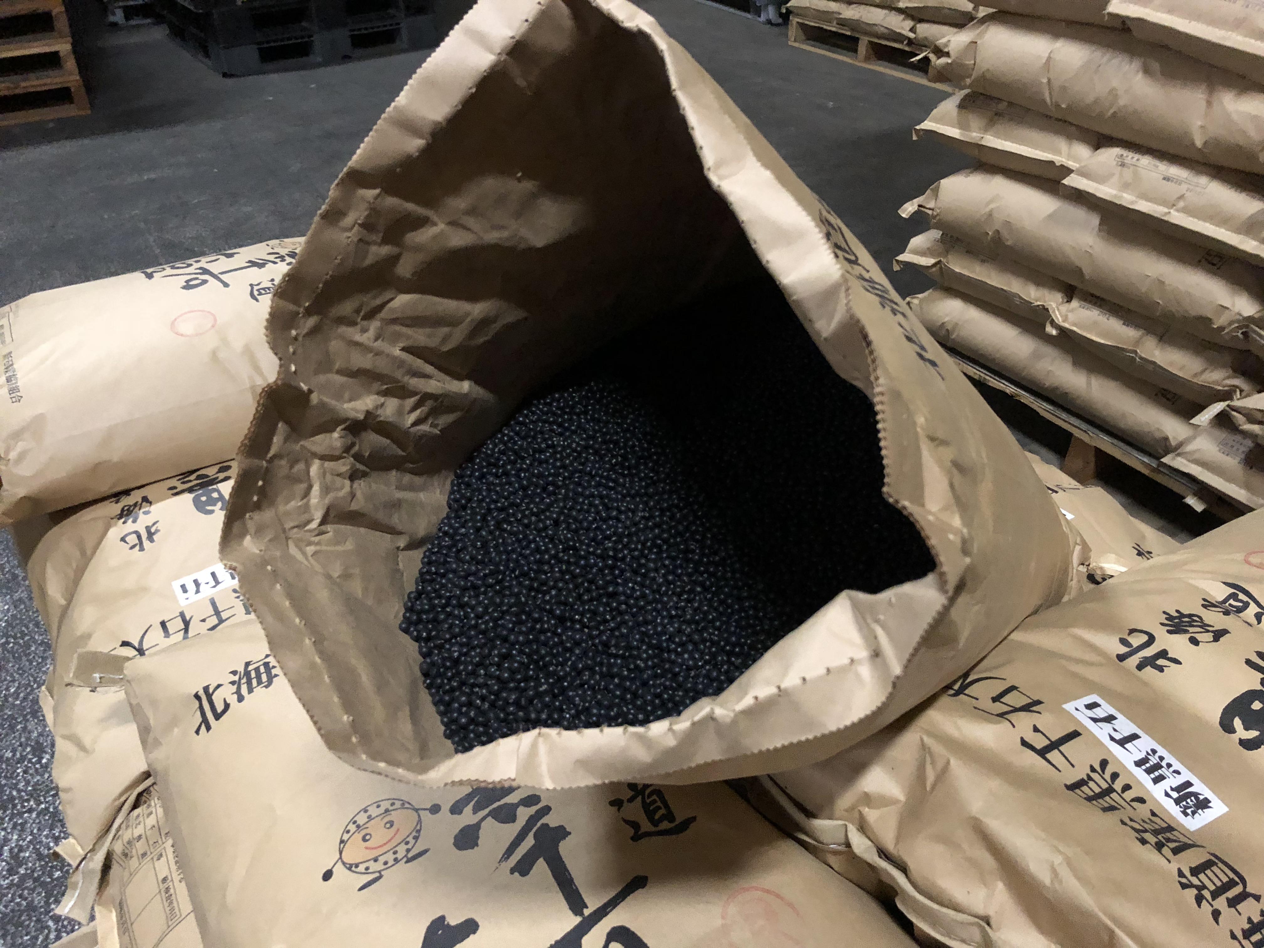 黒千石大豆というマナイのリスペクト素材①衝撃の出会い