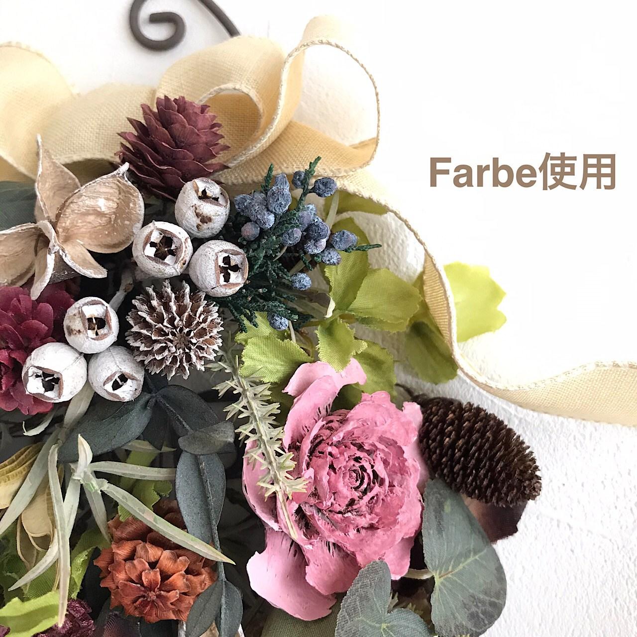 初めまして『Farb(ファルベ)』と申します