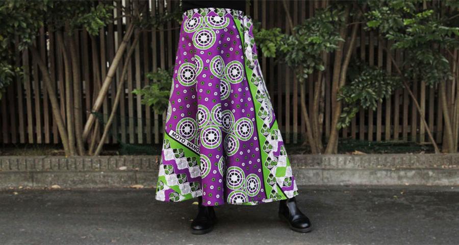 アフリカ布 スカート|カンガの巻きスカートのご紹介