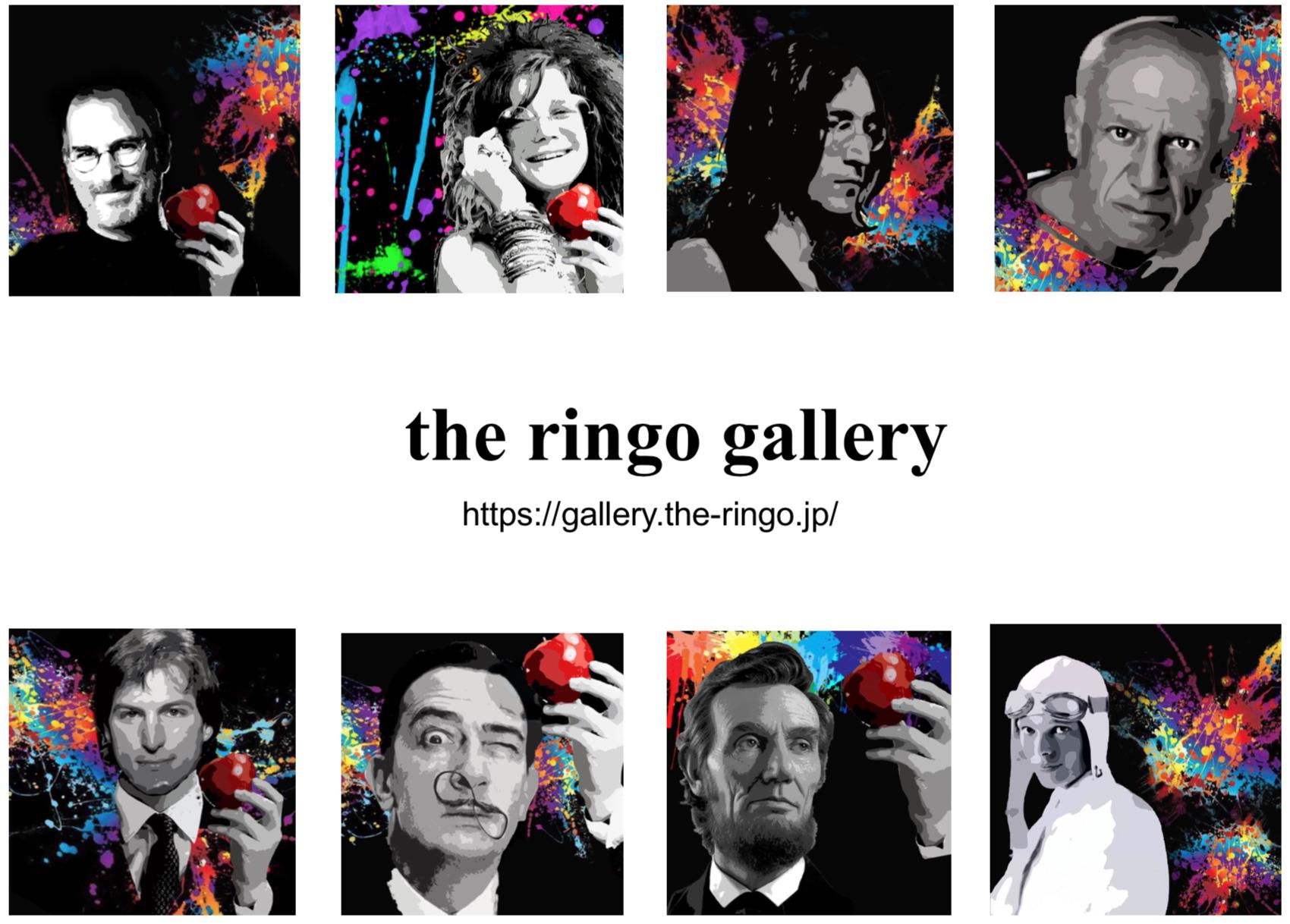 コラボレーションギャラリー the ringo gallery