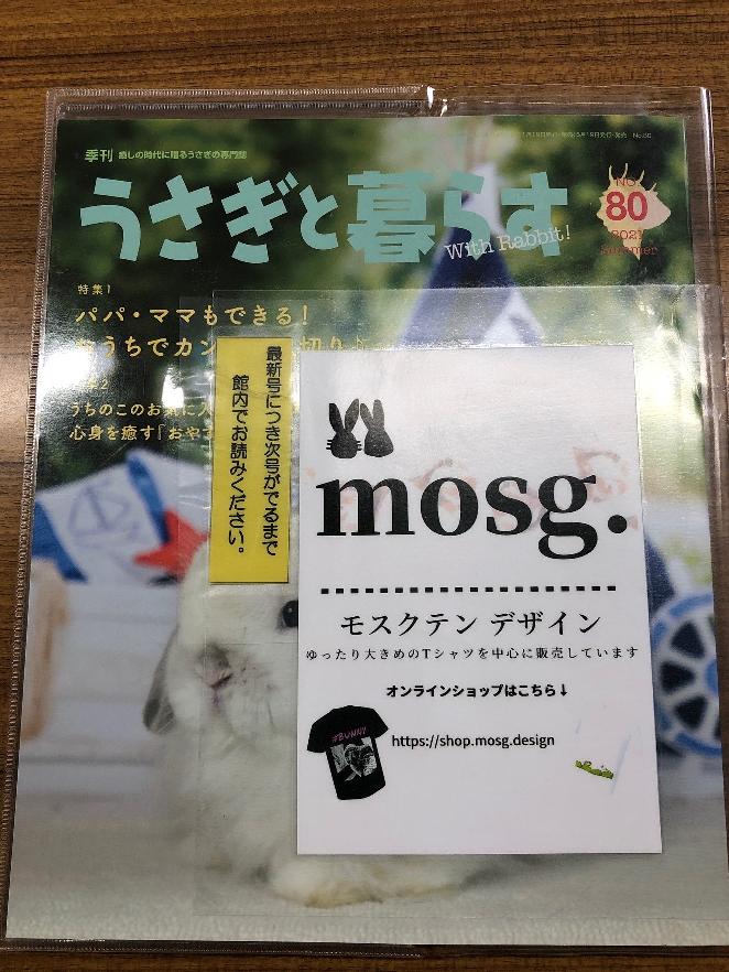 【スポンサー報告】埼玉県越谷市にある北部図書館へ
