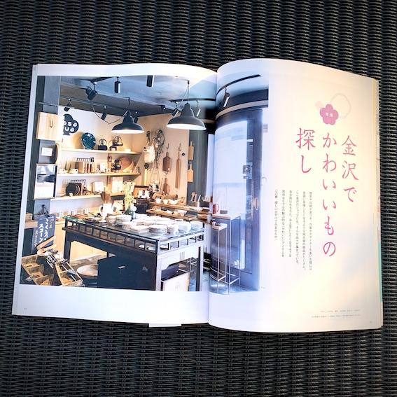 《casa rua》金沢でかわいいもの探し