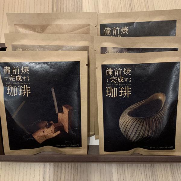備前焼で完成する珈琲 けらもすVer. パッケージ 6個セット 販売開始!!