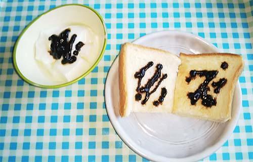 レシピにチャレンジ!!(^^)/