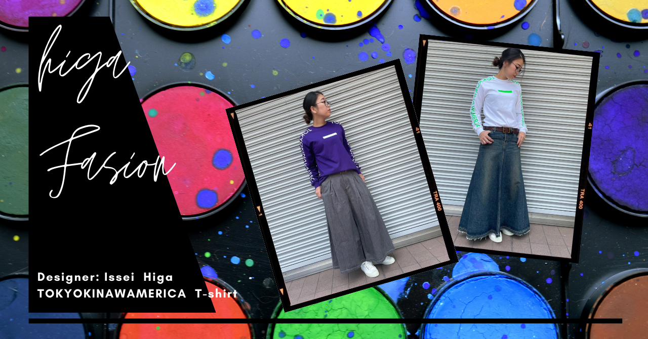 【新着】沖縄のファッションブランド「HIGA」のTシャツが入荷しました!