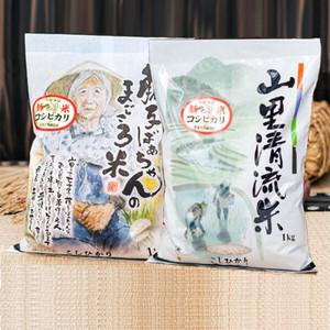 小松の新米食べ比べセット♪