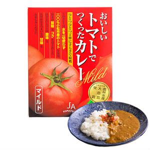マイルドトマトカレー☆彡