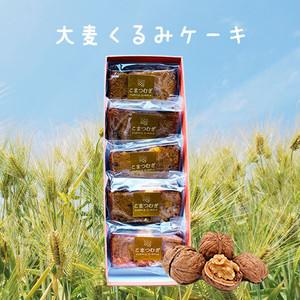 大麦くるみケーキ☆彡