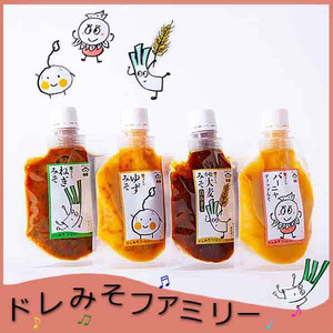 万能調味料〘 ドレみそファミリー♪ 〙 オンラインセレクト☆彡