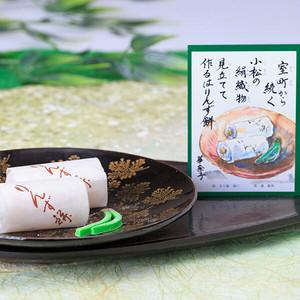 りんず餅 18個入り☆彡