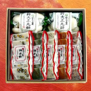 加賀平野のお米で作ったおもち☆彡