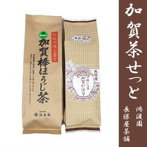加賀茶セット(ほうじ茶)♡