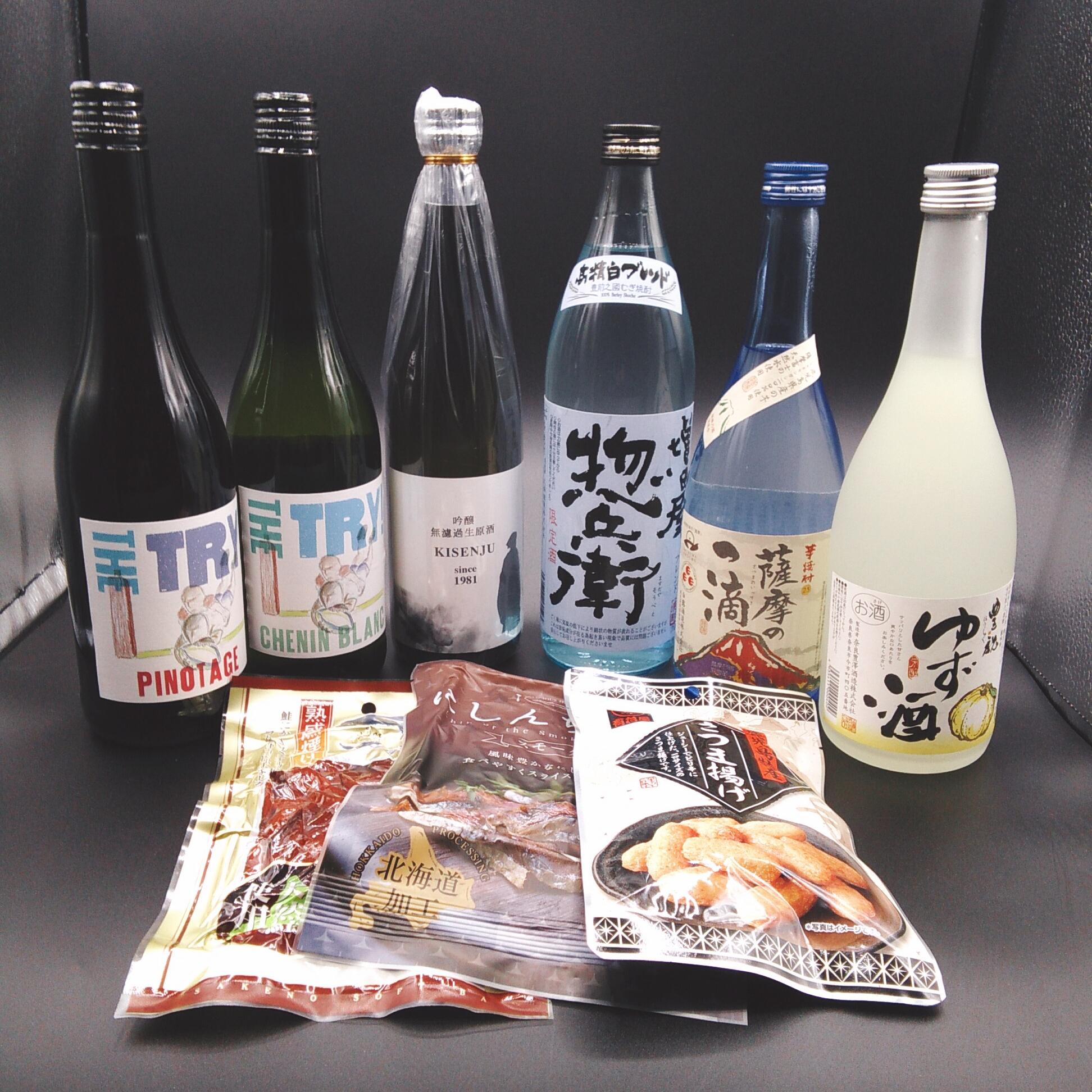 1月18日 限定販売家飲み応援企画 増田家スターターセット販売開始