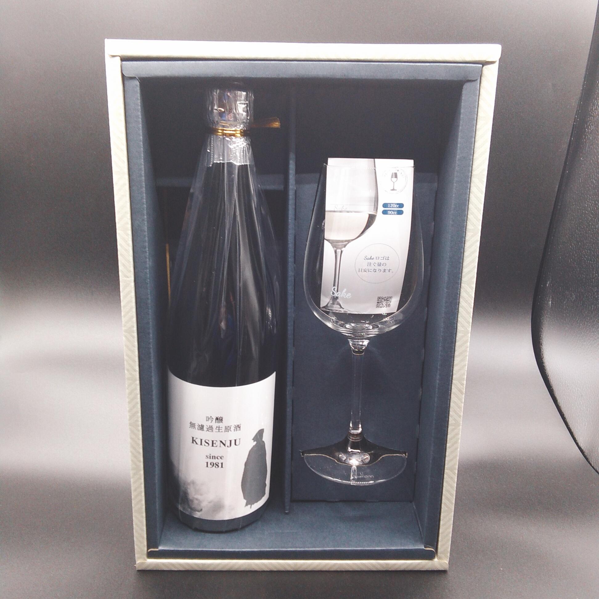 2/1  プレゼント企画 吟醸無濾過生原酒 KISENJU 720ml 清酒グラスセット