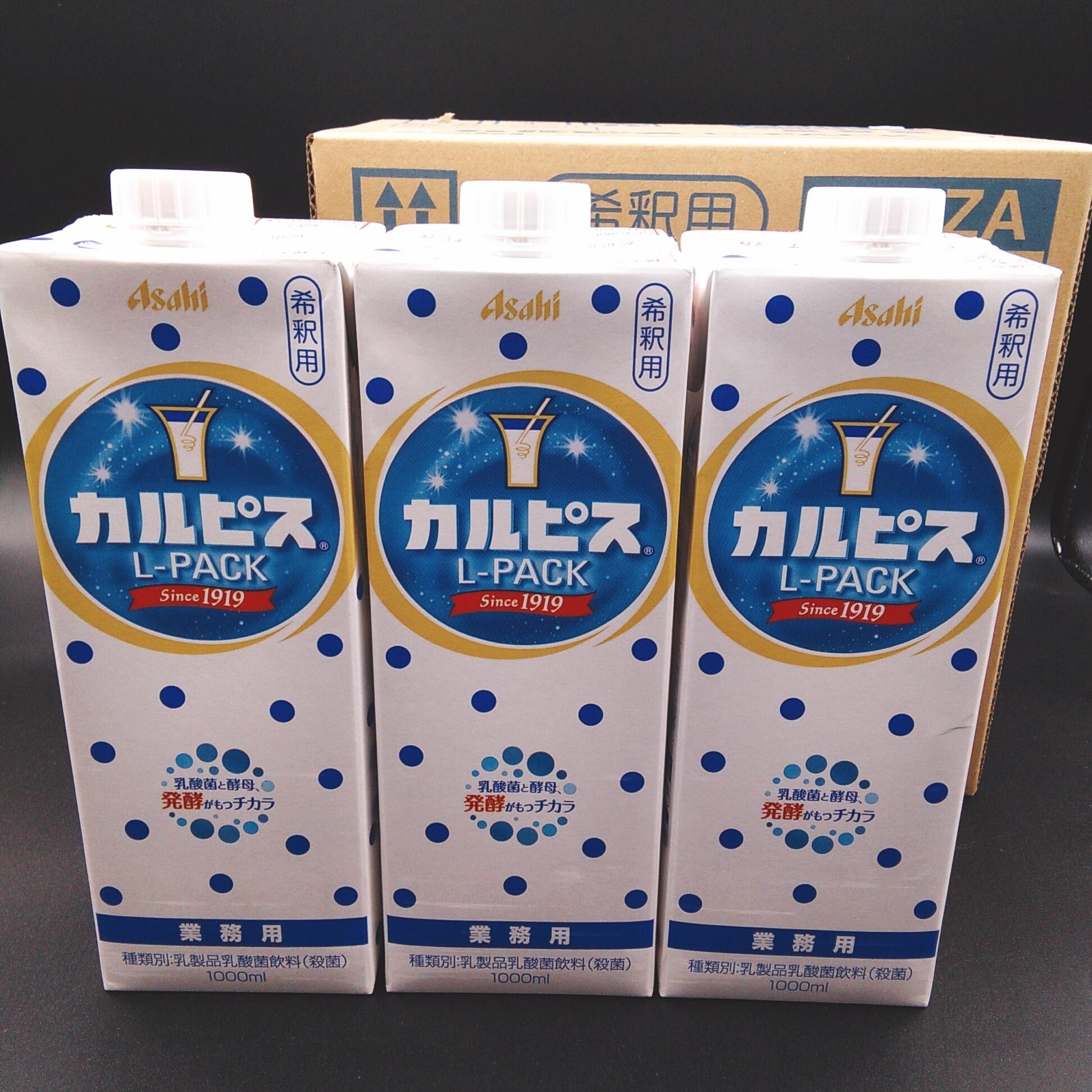 1/27 カルピス業務用希釈 1リットル えひめ飲料 ポンジュース800PET販売開始しました。