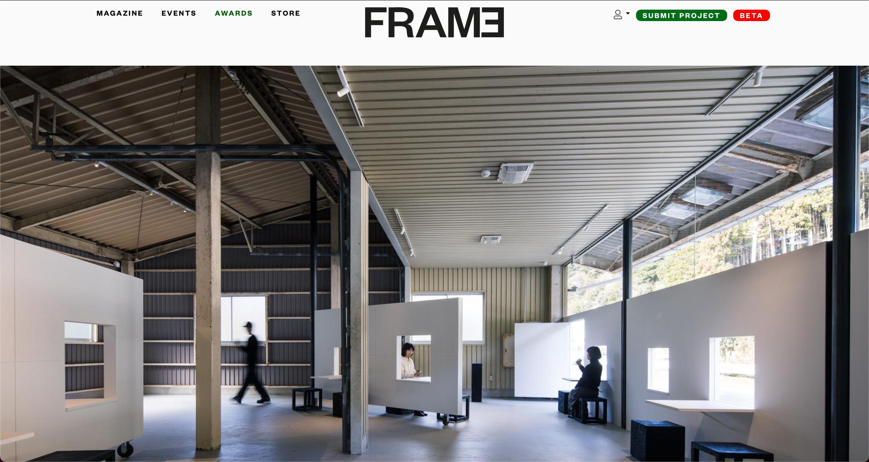 [掲載情報]オランダ発の建築・ 空間デザイン誌「FRAME」