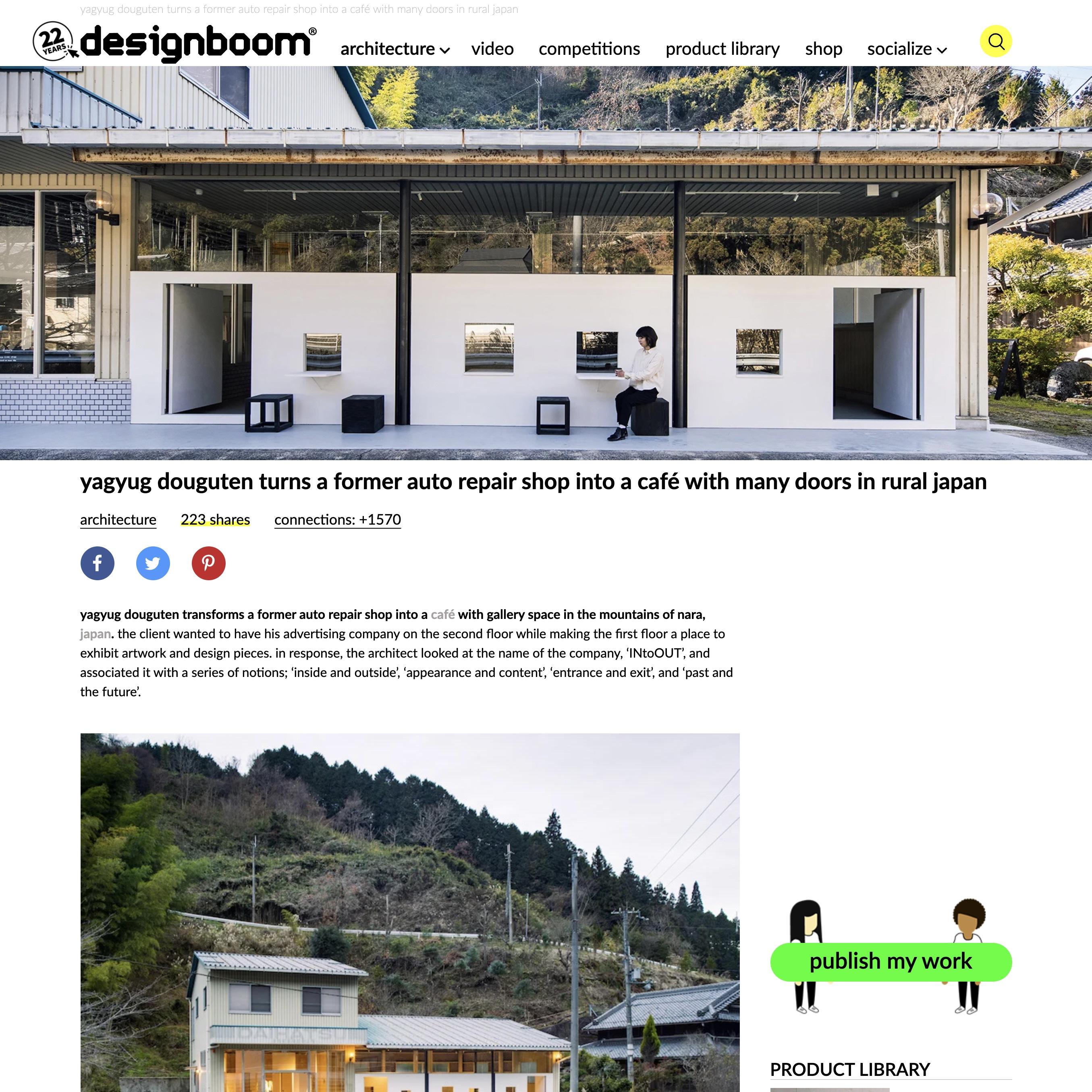 [掲載情報]ミラノ発のデザインと建築のオンラインメディア「designboom」