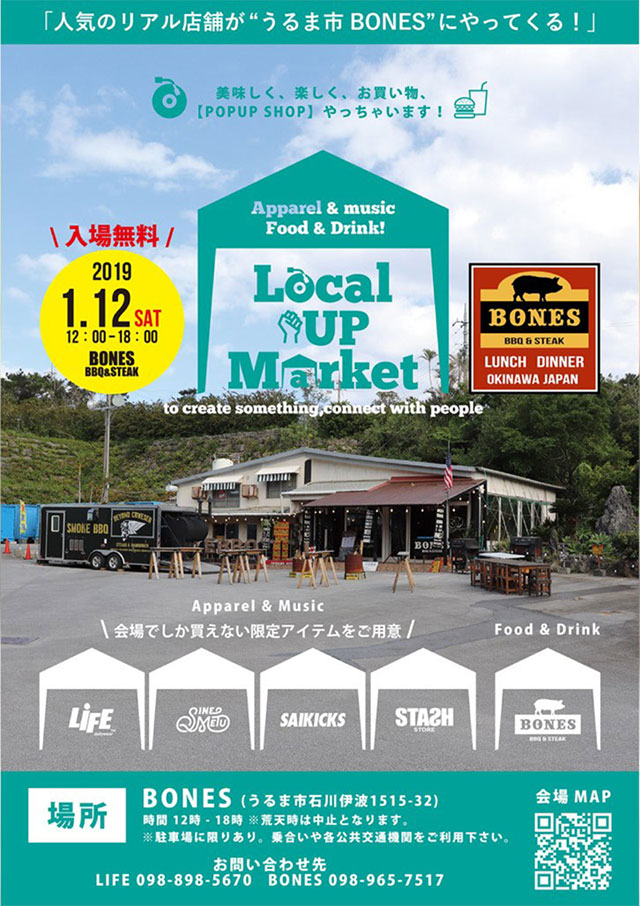 LOCAL UP MARKET