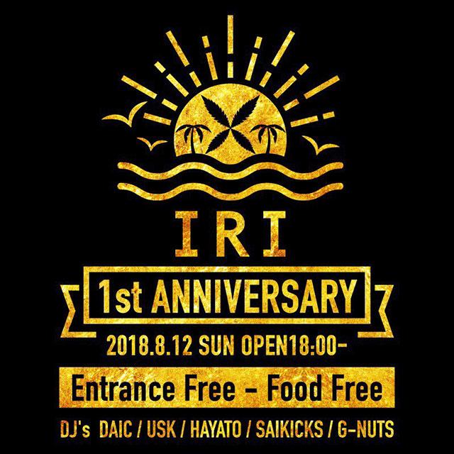 IRI 1st ANNIVERSARY