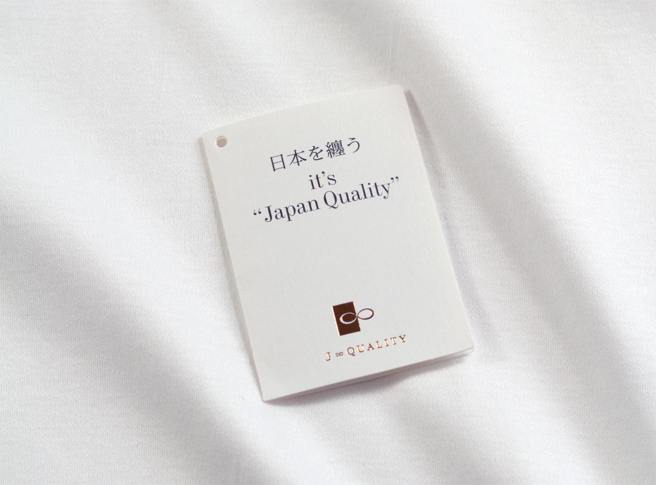 """日本を纏う it's """"Japan Quality"""""""