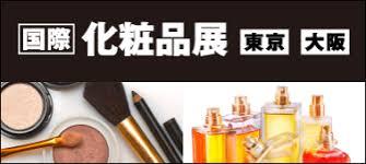 【展示会】COSME Week化粧品開発展【大阪】CosmeTech2021へ出展 3号館K7-14