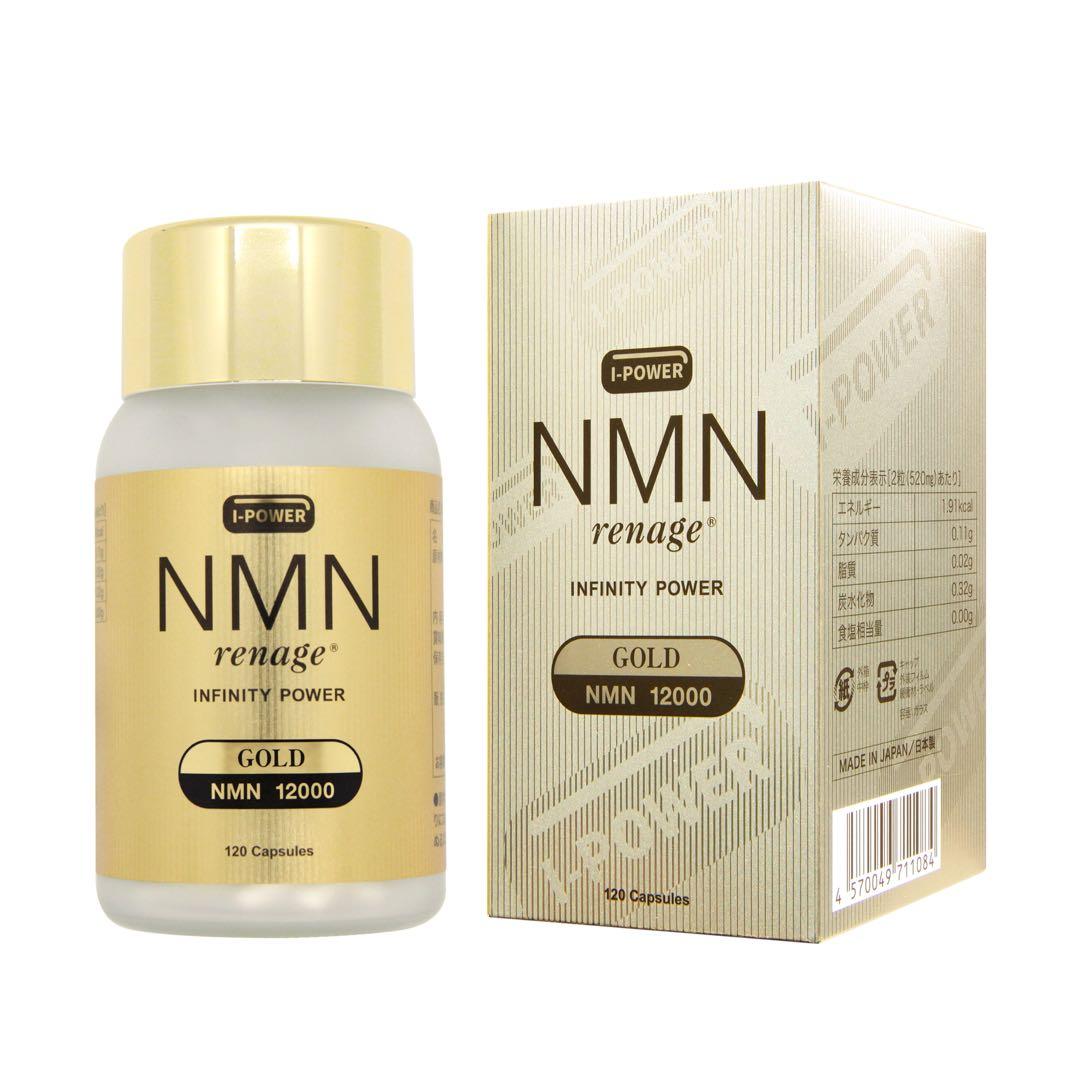 [新商品]NMN renage GOLD 12000 / 3000