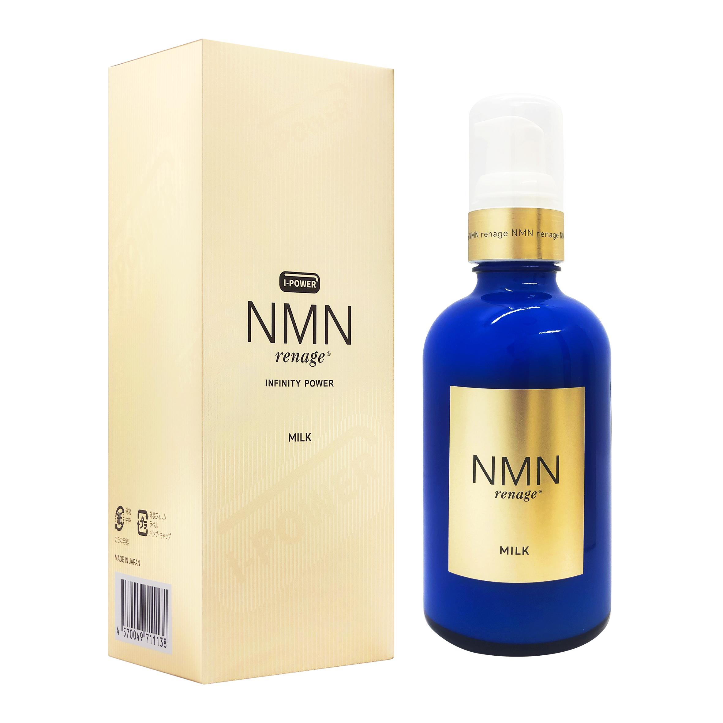 【新商品】NMN renage ミルク<乳液>100mL