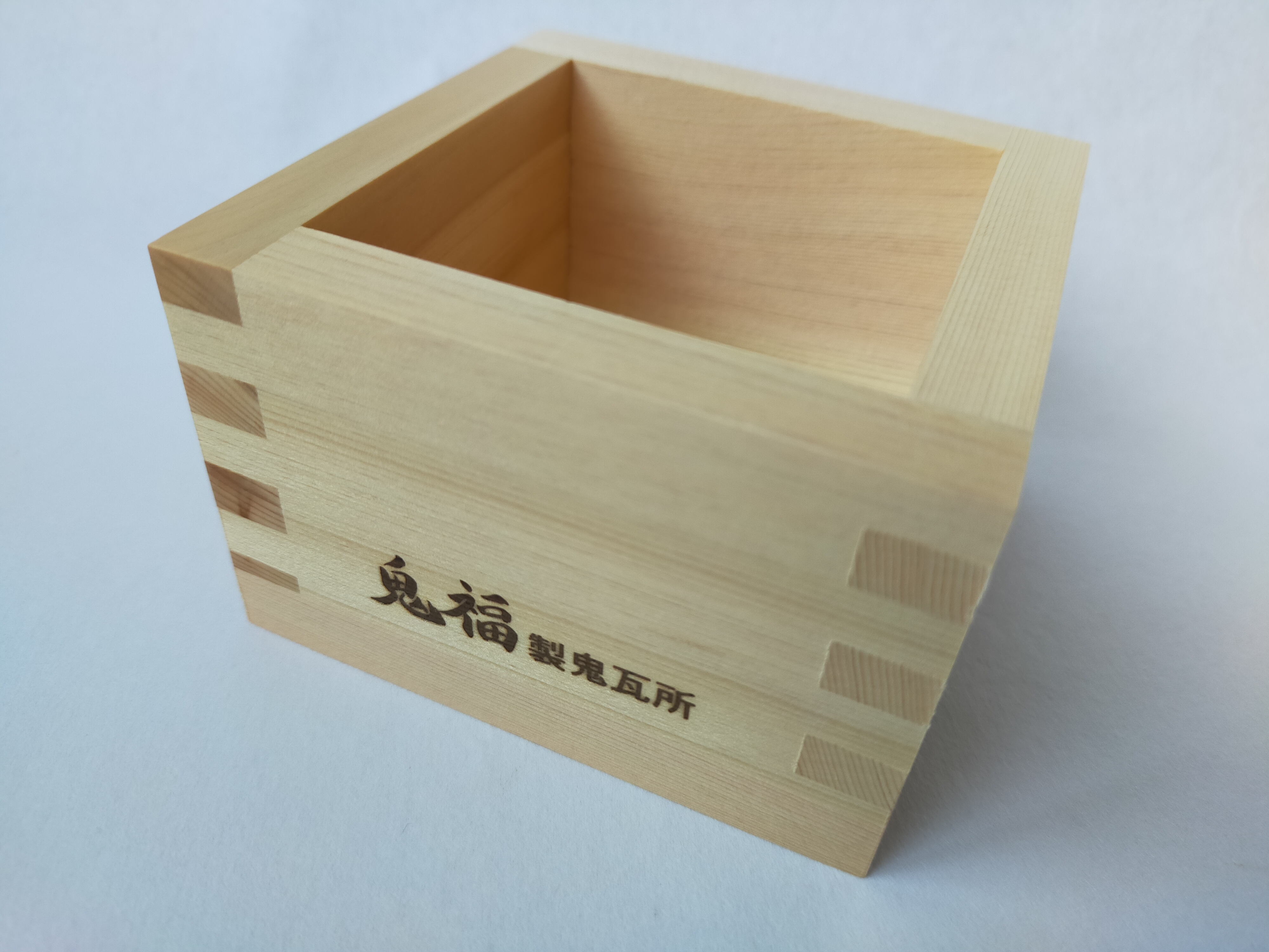 【鬼は福】製作裏話13(枡と煎り豆の完成)