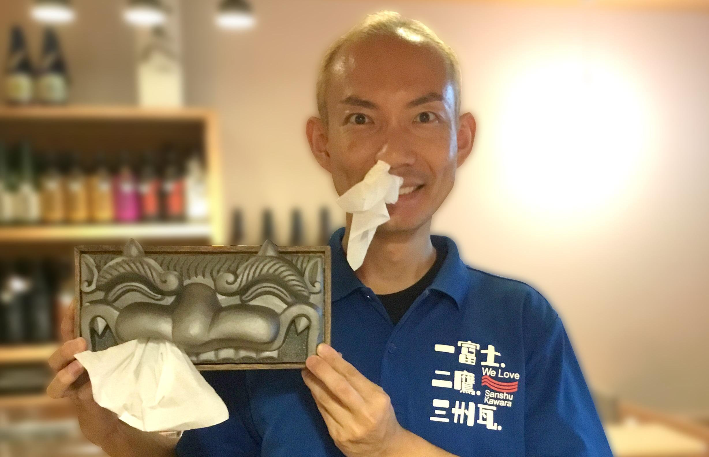 鬼瓦ティッシュケースが愛知県碧南市のふるさと納税返礼品に登録されています(笑)